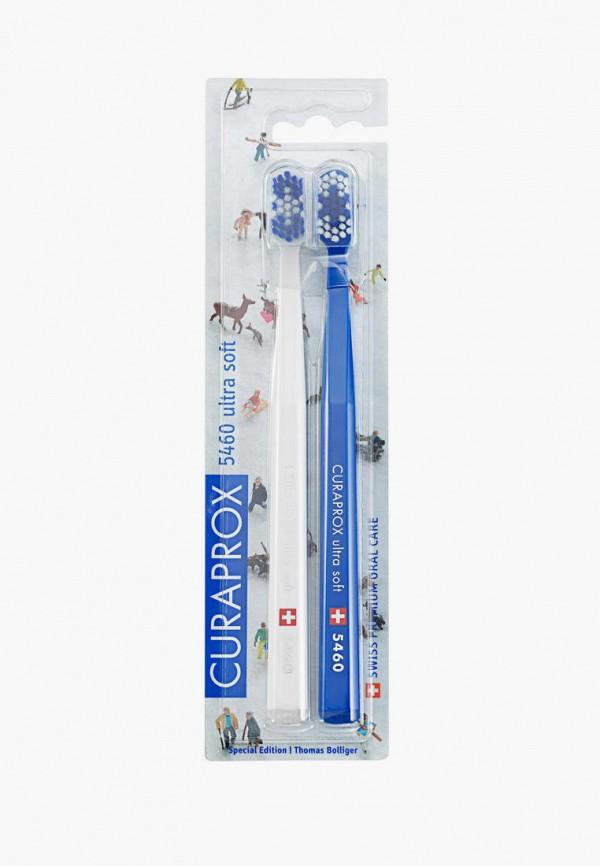 Комплект зубных щеток Curaprox