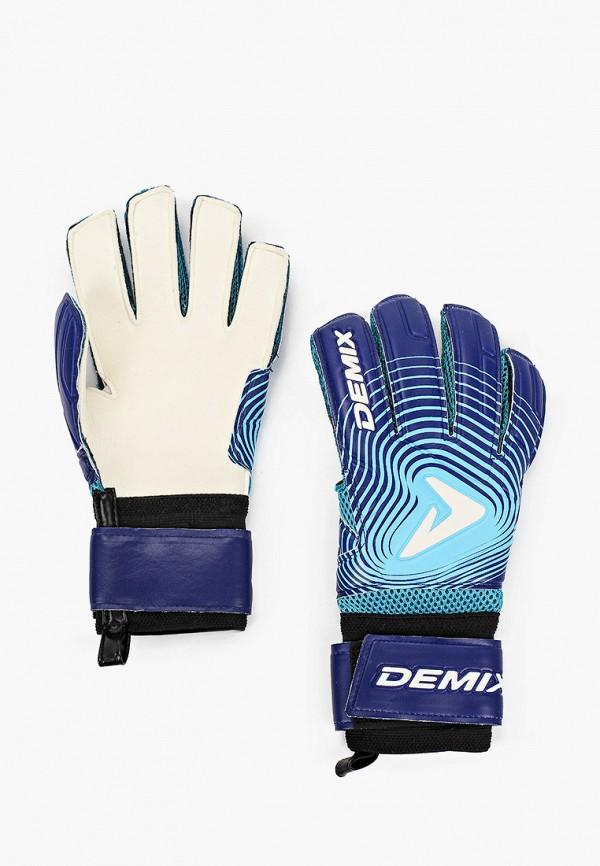 женские перчатки demix, синие