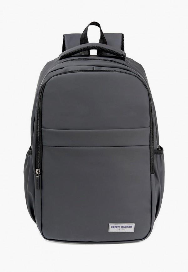 женский рюкзак henry backer, серый