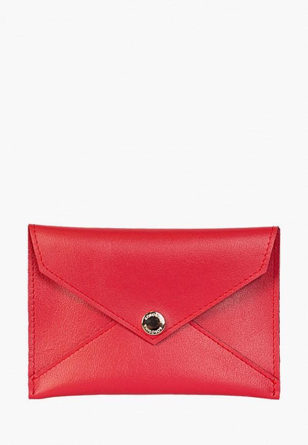 женский кошелёк kokosina, красный