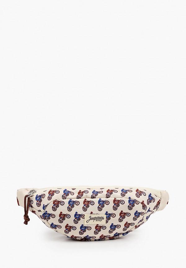женская поясные сумка запорожец heritage, бежевая