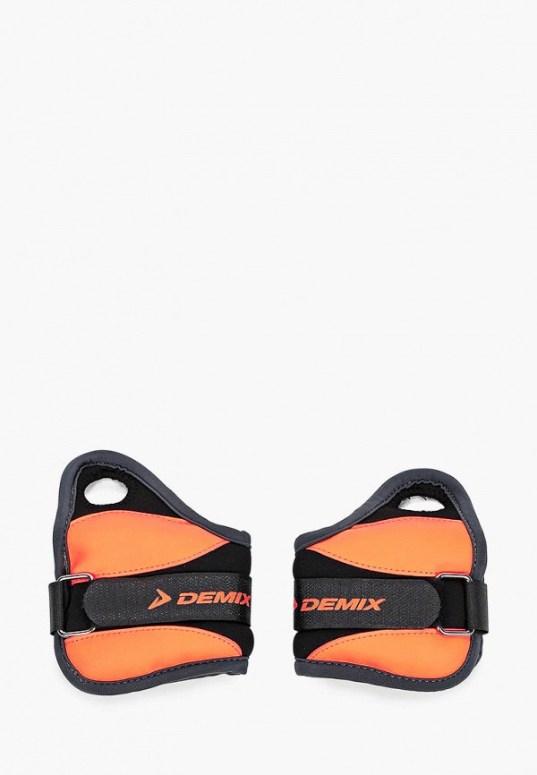 Утяжелители Demix