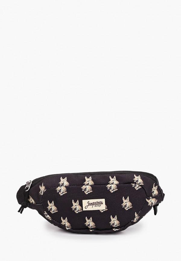женская поясные сумка запорожец heritage, черная