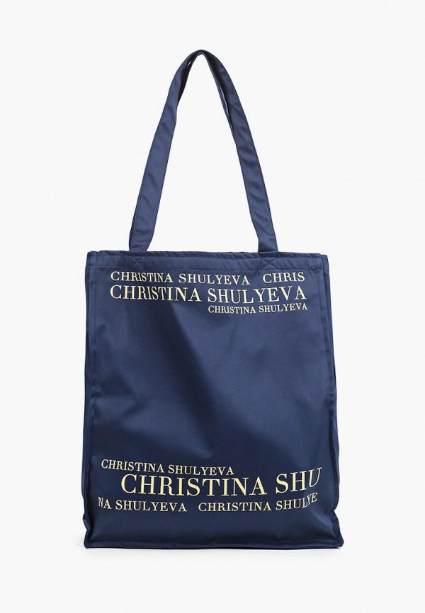 женская сумка-шоперы christina shulyeva, синяя
