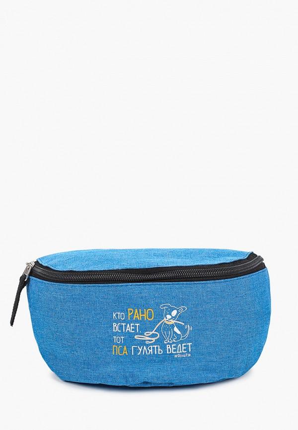 женская поясные сумка бф рэй, синяя
