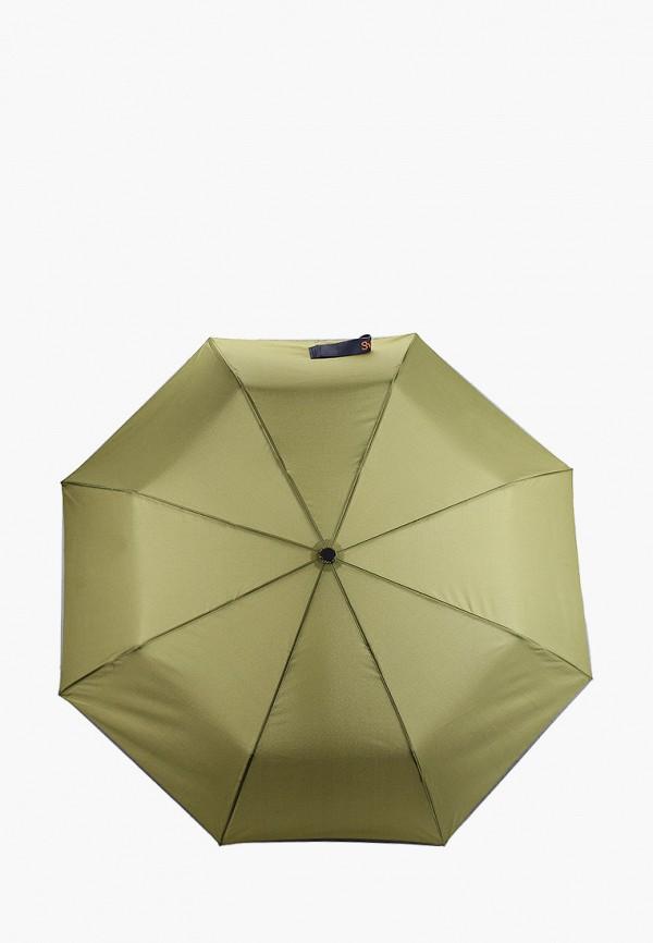 женский складные зонт swims, хаки
