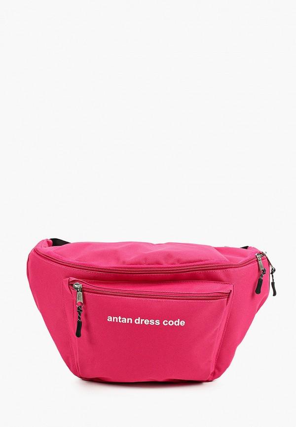 женская поясные сумка antan, розовая