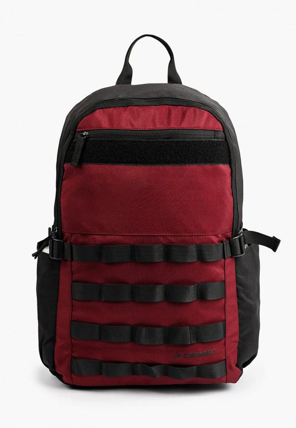 женский рюкзак demix, бордовый