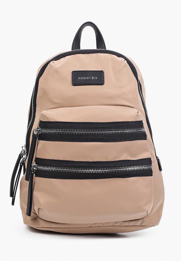женский рюкзак abricot, бежевый