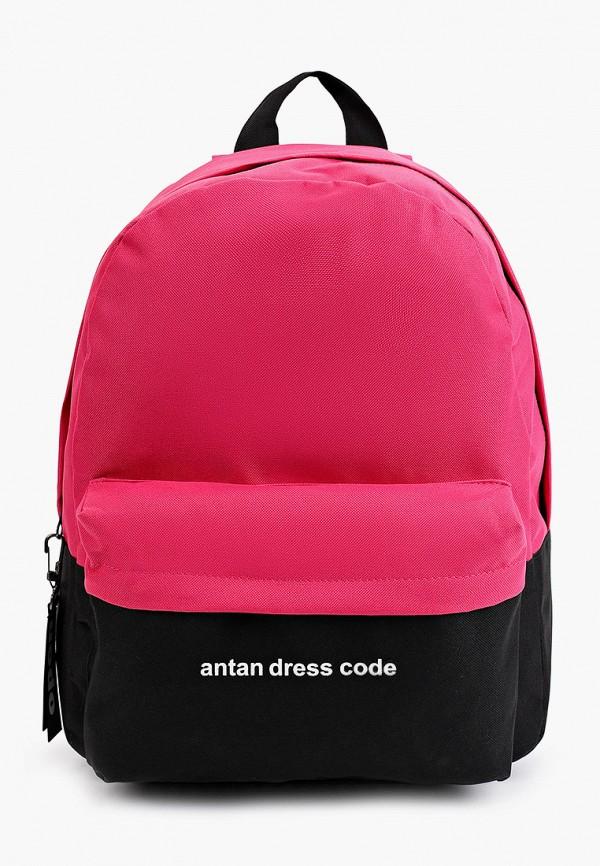 женский рюкзак antan, розовый