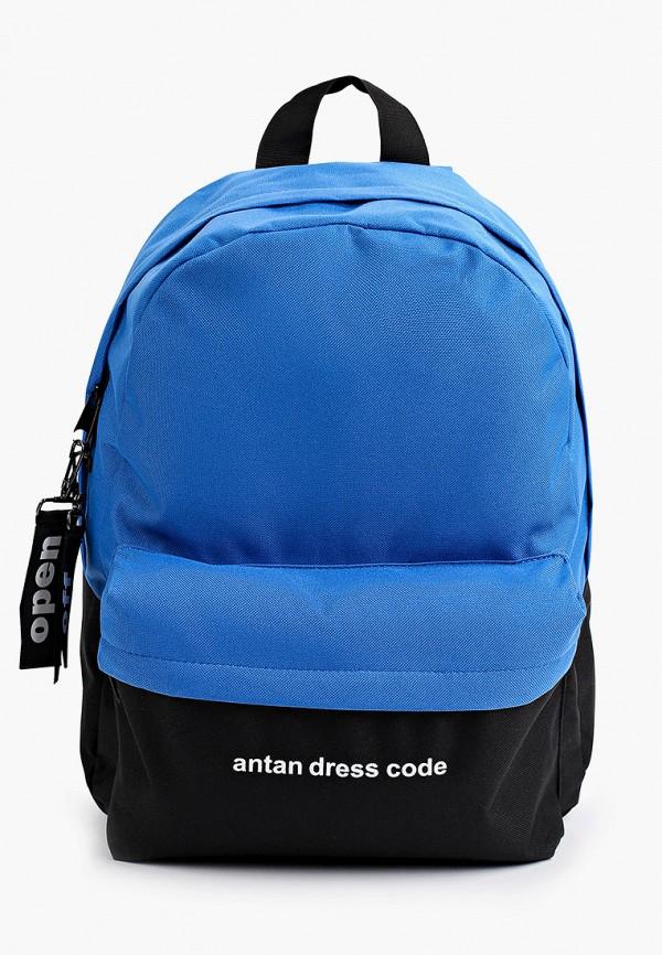женский рюкзак antan, синий