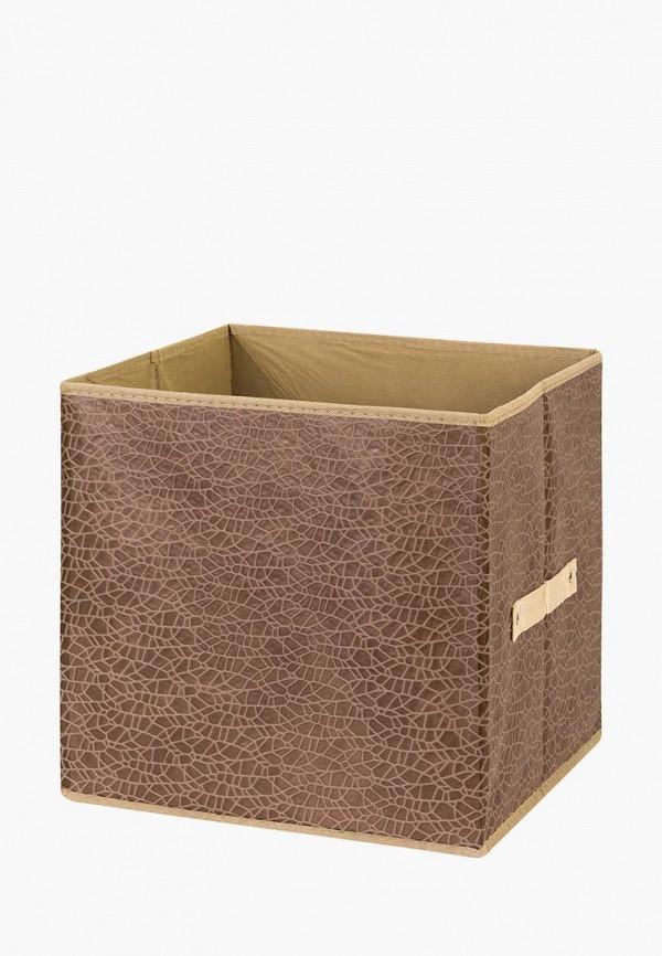 Короб для хранения El Casa El Casa MP002XU085YA система хранения el casa el casa mp002xu0duxl