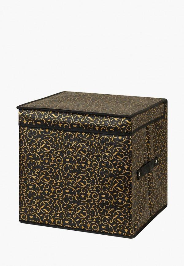 Короб для хранения El Casa El Casa MP002XU0860C цены