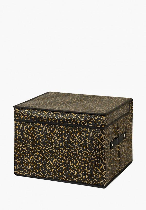 Короб для хранения El Casa El Casa MP002XU0860M цены