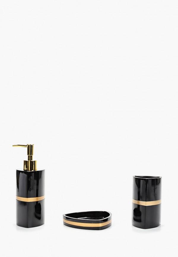 Набор аксессуаров для ванной Sofi De Marko Sofi De Marko MP002XU0863C цена