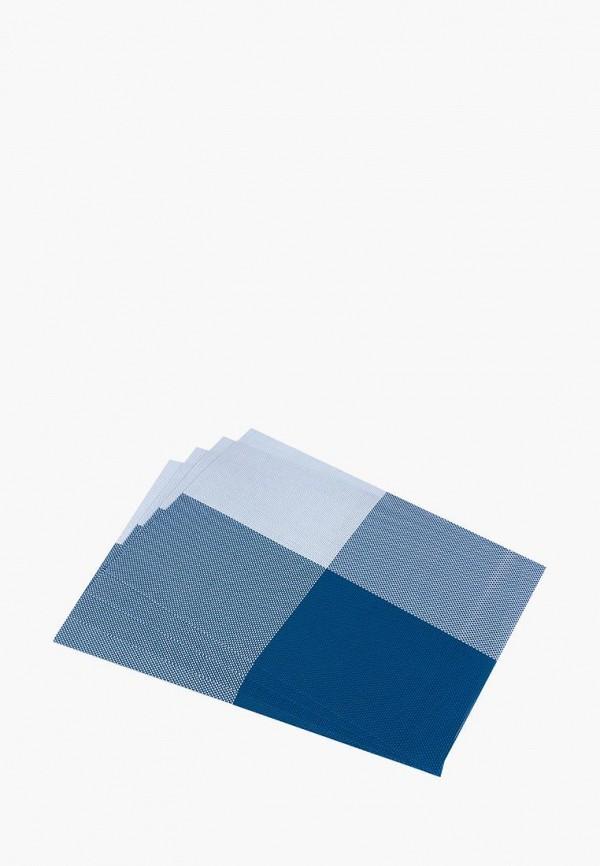косметичка el casa темная ночь 790130 синий желтый Комплект салфеток сервировочных El Casa El Casa MP002XU0870Y