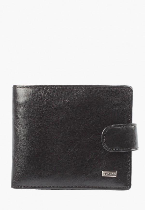 женский кошелёк edmins, черный
