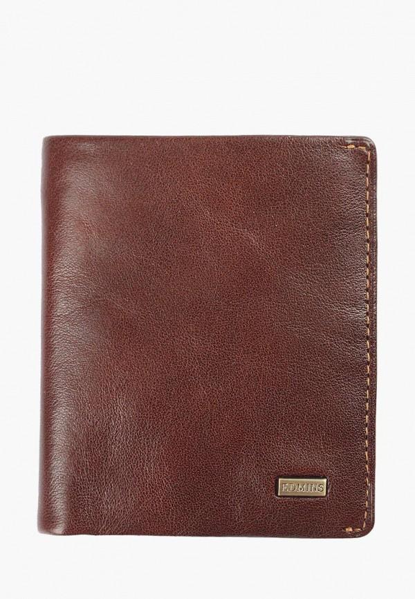 женский кошелёк edmins, коричневый