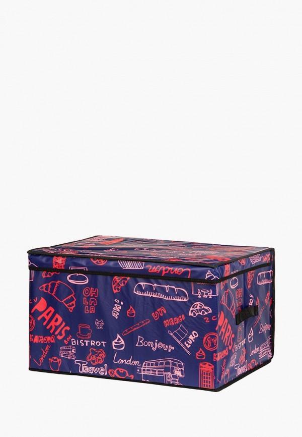Короб для хранения El Casa El Casa MP002XU0DUVU корзинки el casa сумочка интерьерная для хранения ирисы и незабудки