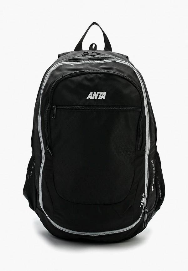 Рюкзак Anta Anta MP002XU0DXL7