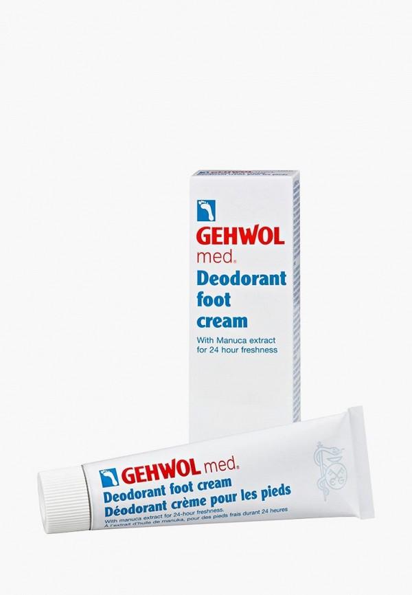 Крем для ног Gehwol Gehwol MP002XU0DY04 gehwol крем для уставших ног gehwol footcream 75 мл