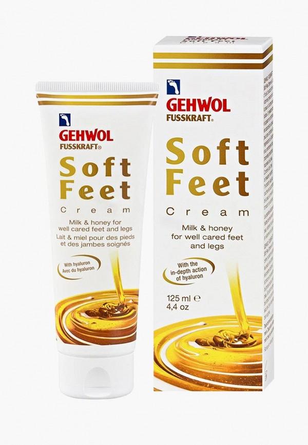 Крем для ног Gehwol Gehwol MP002XU0DY0I gehwol крем для уставших ног gehwol footcream 75 мл
