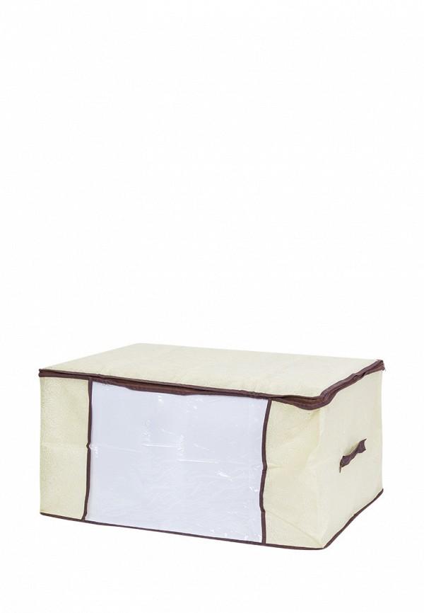 Органайзер для хранения El Casa El Casa MP002XU0DY7F коробки для хранения el casa органайзер для хранения совы на ветках на коричневом