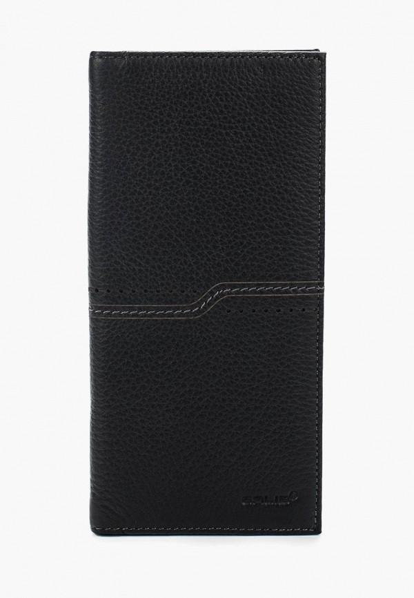 женский кошелёк galib, черный