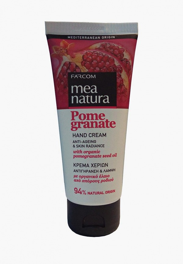 Крем для рук Mea Natura Mea Natura MP002XU0DY9K alex aklenord mea culpa