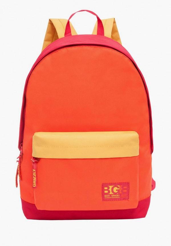 Рюкзак Grizzly Grizzly MP002XU0DZY8 grizzly рюкзак цвет серый оранжевый rb 733 2 4