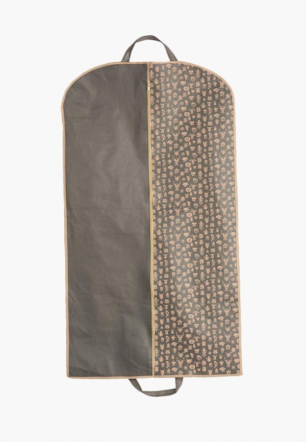 Чехол для одежды Homsu Homsu MP002XU0E03Z чехлы для одежды homsu чехол для одеял подушек и постельного белья