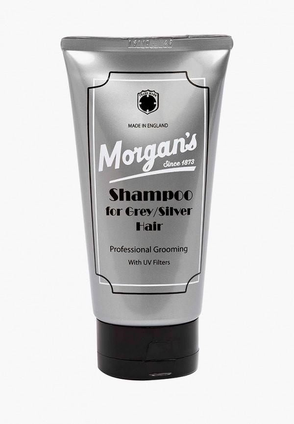 шампунь morgans