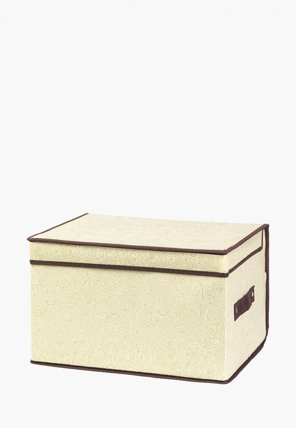 Короб для хранения El Casa El Casa MP002XU0E122 система хранения el casa el casa mp002xu0dwgn