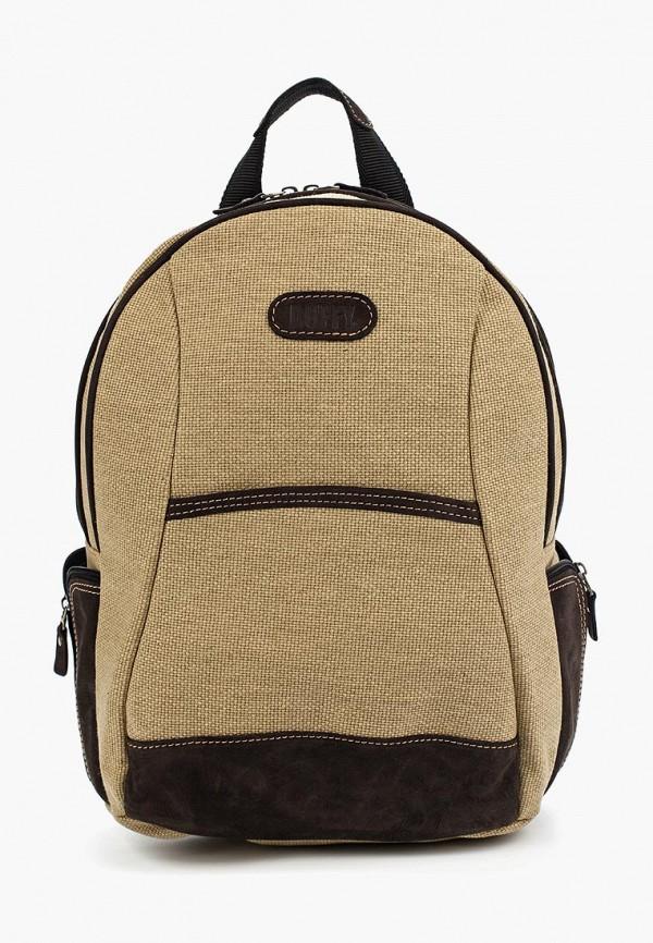 женский рюкзак duffy, бежевый