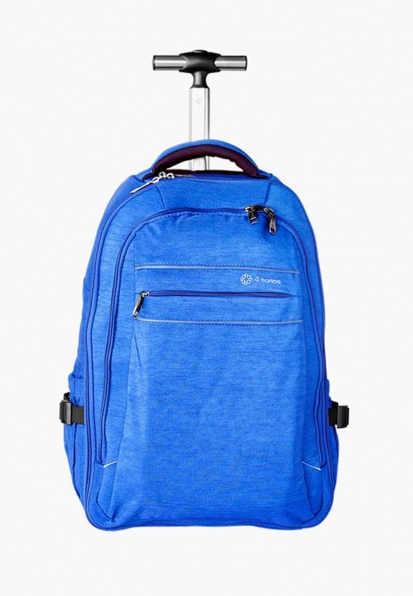 женский рюкзак 4 roads, синий