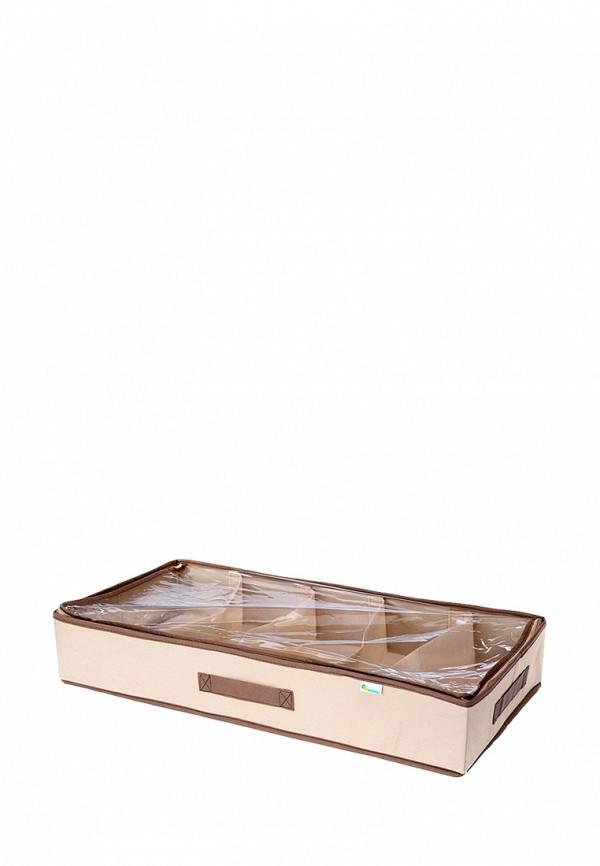 Органайзер для хранения Homsu Homsu MP002XU0E2B0 homsu дождевики для сапог белые размер l