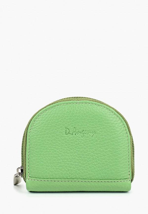 женский кошелёк d.angeny, зеленый