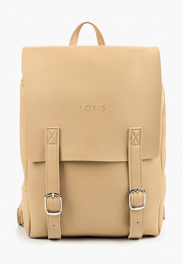 женский рюкзак lokis, бежевый
