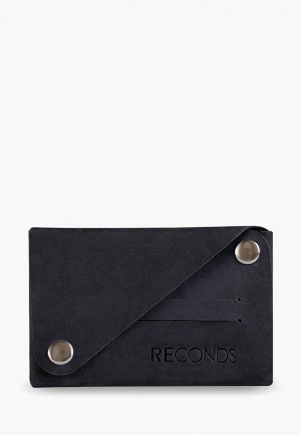 Кошелек Reconds Reconds MP002XU0E3CJ кошелек reconds reconds mp002xu0e3cd