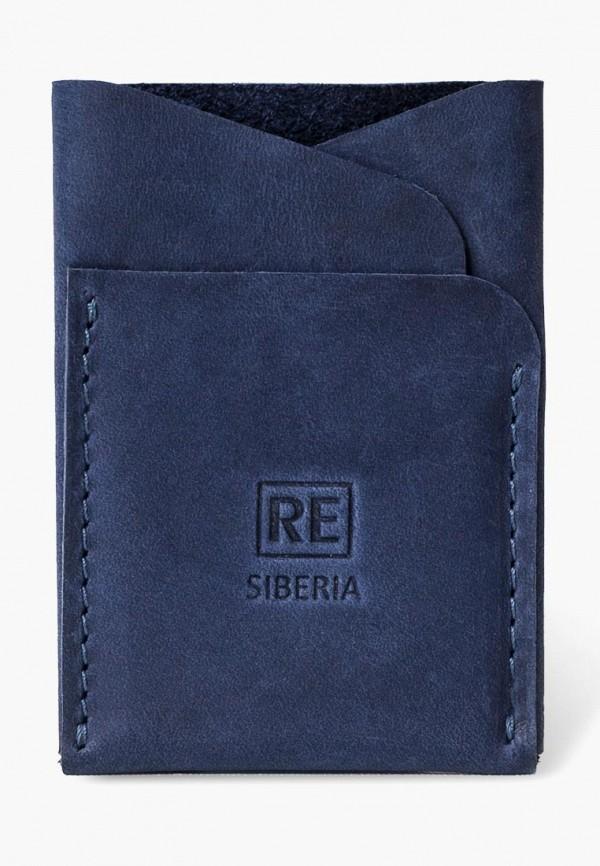 женский кошелёк reconds, синий