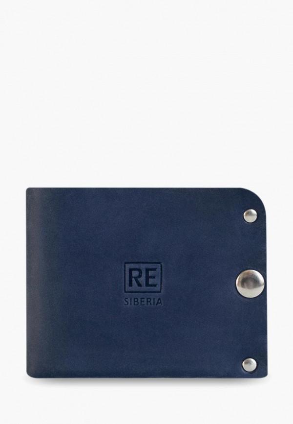 Кошелек Reconds Reconds MP002XU0E3D1 обложка для паспорта reconds reconds mp002xu0e9m9