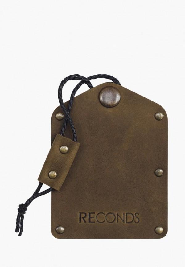 Ключница Reconds Reconds MP002XU0E3DV р ключница galiba
