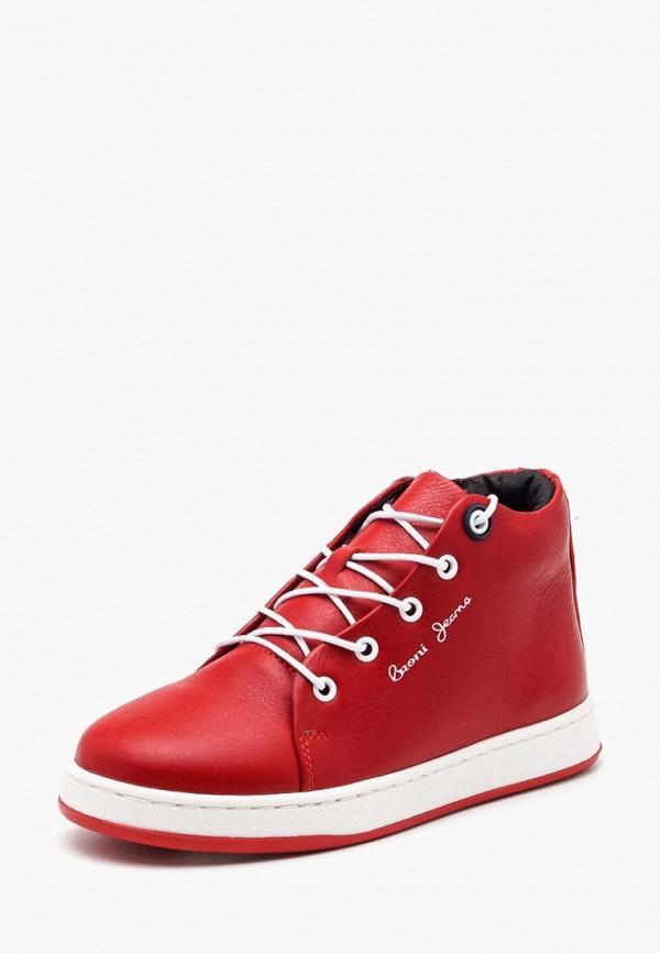 Ботинки Broni