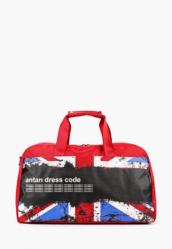 Сумка дорожная Antan Antan MP002XU0E47T сумка дорожная аntan россия цвет черный красный 2 186