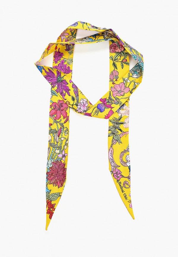 женский шарф radical chic, желтый
