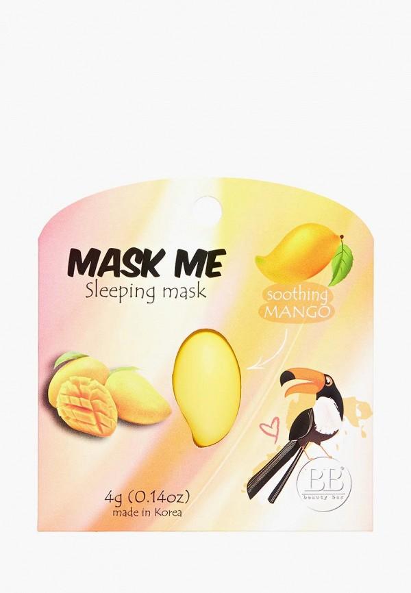 маска beauty bar