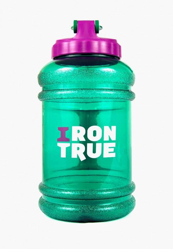 Бутылка Irontrue Irontrue MP002XU0E5DV бутылка гантеля спортивная irontrue цвет зеленый 2 2 л