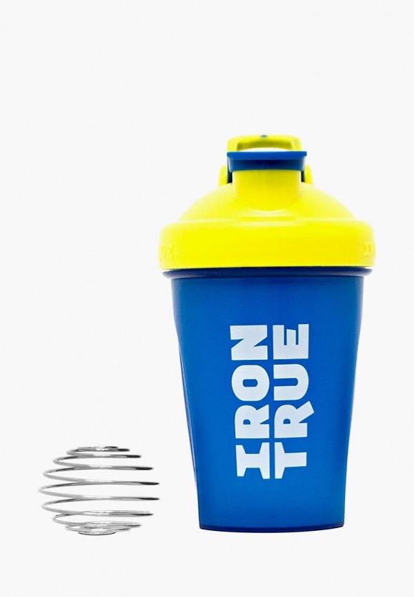 Бутылка Irontrue Irontrue MP002XU0E5E1 бутылка гантеля спортивная irontrue цвет синий 2 2 л