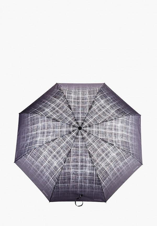 Фото - Зонт складной Goroshek Goroshek MP002XU0E5PU зонт складной goroshek goroshek mp002xw1gw5x