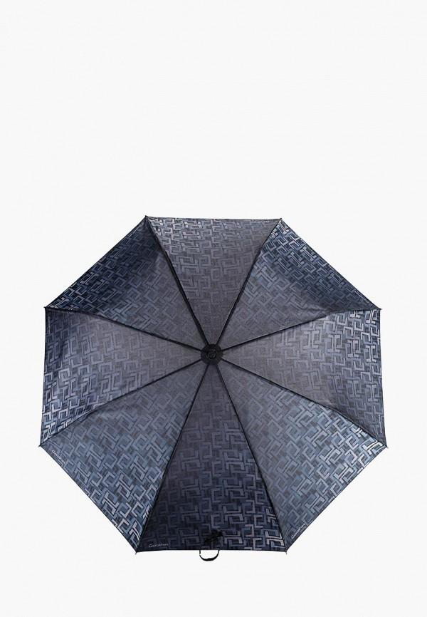 Фото - Зонт складной Goroshek Goroshek MP002XU0E5PW зонт складной goroshek goroshek mp002xw1gw5x